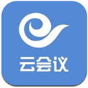 天翼云会议电脑客户端 v1.5.3官方版