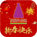苏国外启迪教育集团app v1.0.3安卓版
