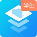 建筑云课学生端 v3.0.1安卓版