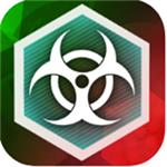 疫情解药 v1.1.1苹果版