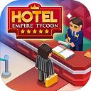 酒店帝国大亨破解版 v1.4.4无限金币安卓版