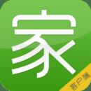 懒人家政苹果版 v2.7.8iOS版