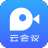 梦网云会议 v1.8.5官方版
