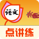 三巧点讲练app v3.9.4安卓版