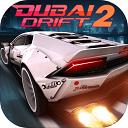迪拜漂移2破解版 v2.5.2车辆全解锁版