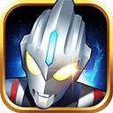 奥特曼之格斗超人游戏 v1.8.3安卓版