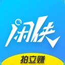 闲侠拍立赚app v2.6.2安卓版