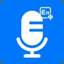 语音识别翻译神器app v1.2.4安卓版