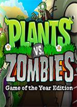 植物大战僵尸3d魔改版 免安装中文版