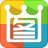 2345看图王免安装版 v9.3.0.8540附使用教程