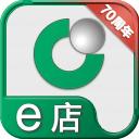 国寿e店2021年新版 v5.1.4安卓版