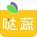 哒蔬净菜app v4.0安卓版