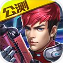 英雄枪战360版 v0.6.4.042安卓版