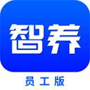 智保养车app v1.0.1安卓版