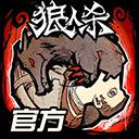 狼人杀小米版 v1.3.265安卓版插图