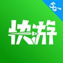 咪咕快游苹果版 v1.1.0ios版