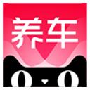 天猫养车苹果版 v1.1.1ios版
