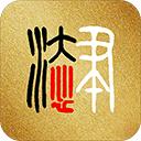 本心书法app v3.6.7安卓版