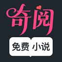 奇阅免费阅读小说app v1.5.0安卓版