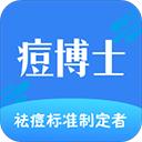 痘博士app v3.4.2安卓版