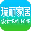 瑞丽家居设计app v2.1.7安卓版