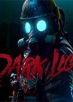 至暗之光(Dark Light) 简体中文免安装版