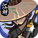 一笑江湖手游 v1.0.4安卓版插图