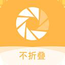不折叠输入法微商专用app v1.0安卓版