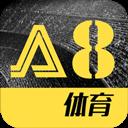 a8体育直播苹果版 v1.2ios版