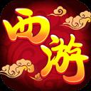 萌幻西游无限元宝破解版 v1.4.0安卓版插图