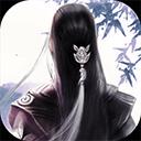 仙侠第一放置破解版2020 v3.5.5安卓版插图