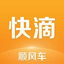 快滴顺风车app v2.12.0安卓版