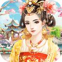 胭脂妃hd手游 v1.0.2安卓版插图