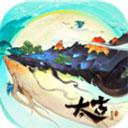 太古妖皇诀无限仙玉破解版 v2.0.2安卓版插图