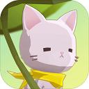 亲爱的猫咪破解版 v1.0.7无限金币版