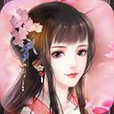 花之舞无限元宝版 v1.1.5安卓版插图