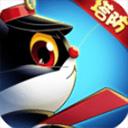 黑猫警长联盟无限砖石版 v5.2.5安卓版插图