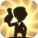 头号特工破解版 v1.0.1无限金币版