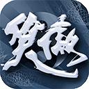 笑傲仙侠九游版 v1.3安卓版插图