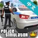 警察模拟器中文版 v1.8安卓版插图