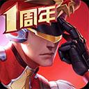 枪神对决九游版 v3.4安卓版插图