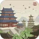 神都探奇无限元宝版 v1.3.5安卓版插图