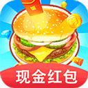 玩赚美食红包版 v1.4安卓版插图