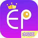 微商水印王app v3.6.8安卓版