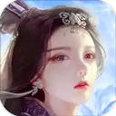 蜀山传奇安卓版 v1.13.68官方版