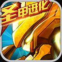 赛尔号超级英雄百度版 v3.0.3安卓版