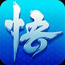 少年悟空传满vip无限元宝版 v1.6.0安卓版