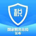 个人所得税官方版app