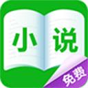 免费小说城app v2.6.0.008安卓版