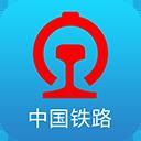 铁路12306官方app